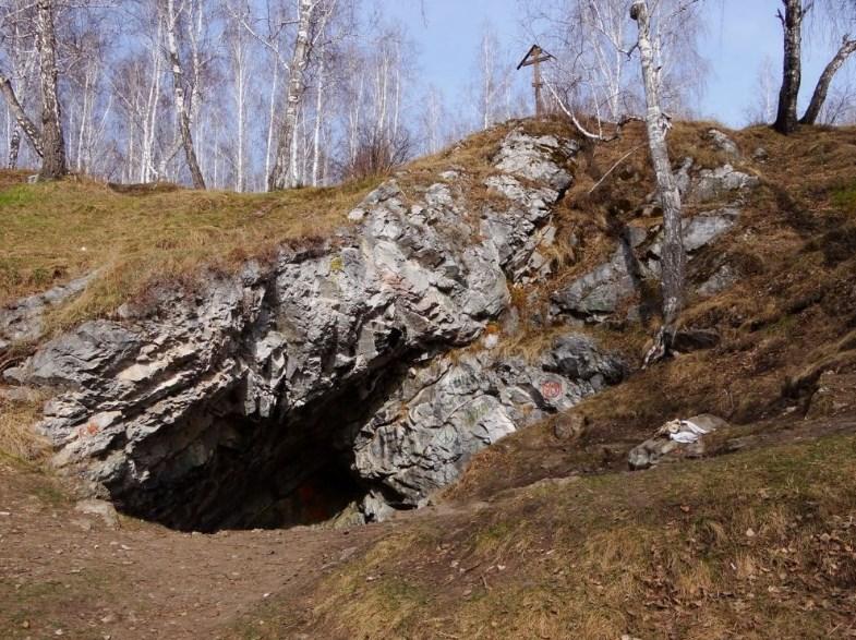 smolinskaya