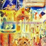 Александр Разбойников Египет