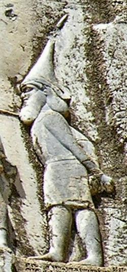 Сакский царь Скунха