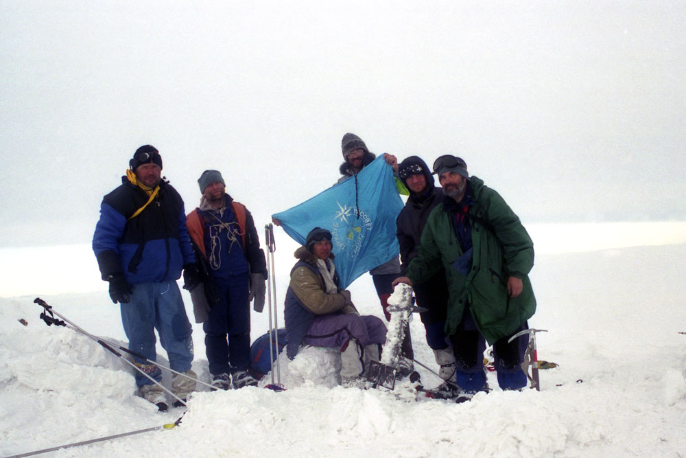 Пай-Ер, на вершине группа Кочурина В.