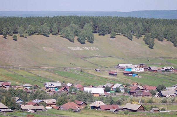 Село Арасланово