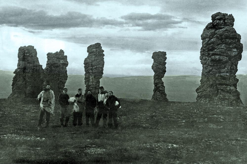 Мань-Пупы-нер 1990