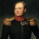 Александр Первый на Урале
