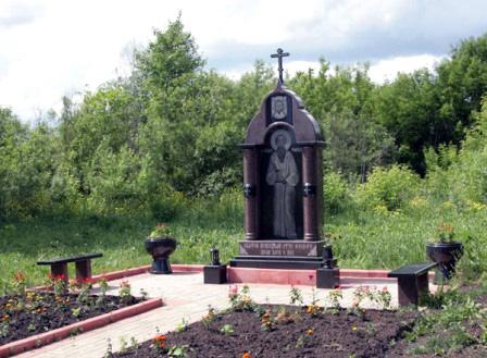 Федор Кузмич могила