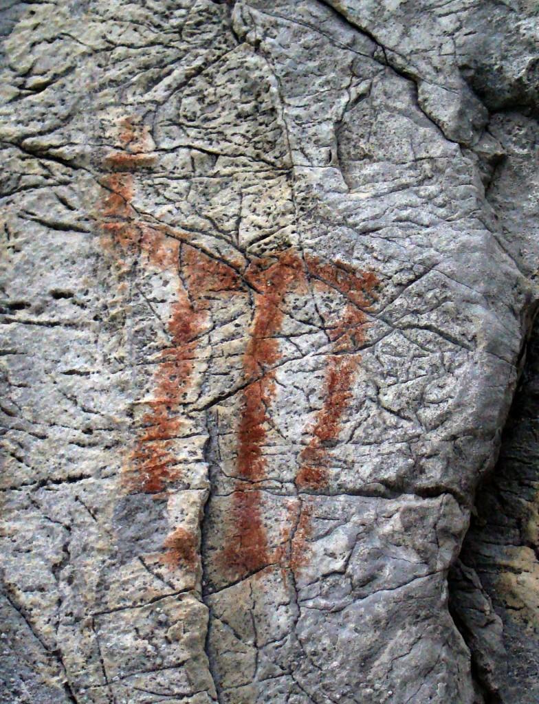 Рисунок птицы на Коптеловом Камне