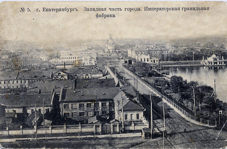 Екатеринбургская гранильная фабрика