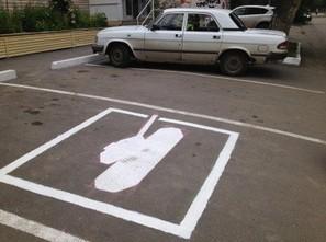 Челябинская парковка