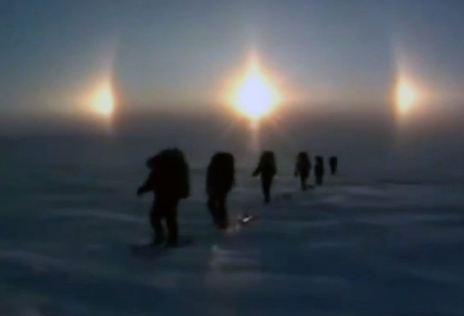 Гора Отортен. Эффект Гало