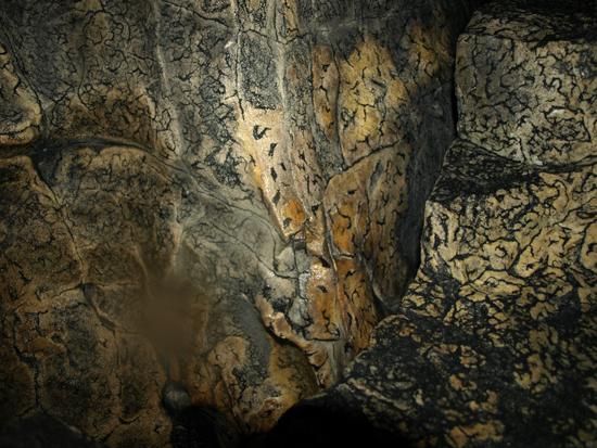 Письмена Сугамакской пещеры