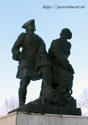 Памятник Петр Первый и Демидов