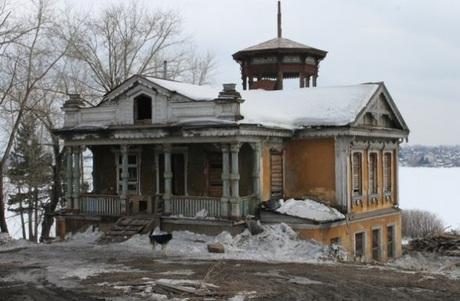 Демидовская дача