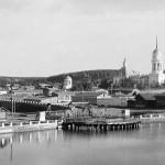 Урал в XIX веке.