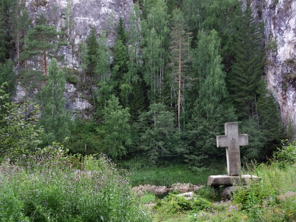 Крест Демидова на Чусовой