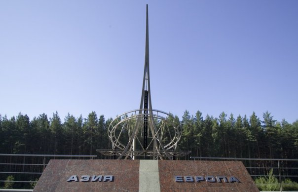 Обелиск Европа-Азия на горе Волчиха