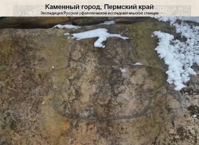 Каменный город. Рисунок женщины