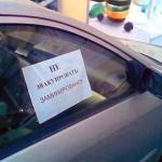 Челябинская автосигнализация настолько сурова...