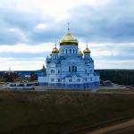 Уральский Афон