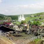 Кыновской завод графа С.А. Строганова, Прокудин-Горский, фото начала ХХ века