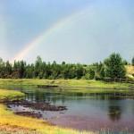 Радуга. Местоположение Камышловский уезд Пермской губернии Прокудин-Горский