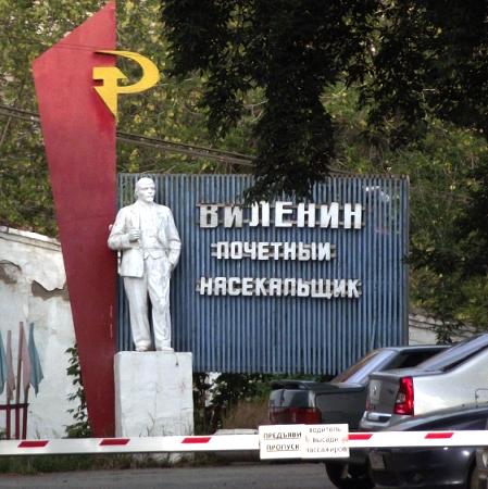 Ленин в Миассе