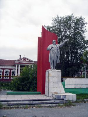 Ленин на Урале