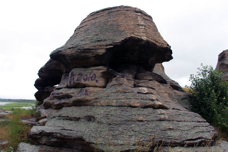 Святилище Аллаки