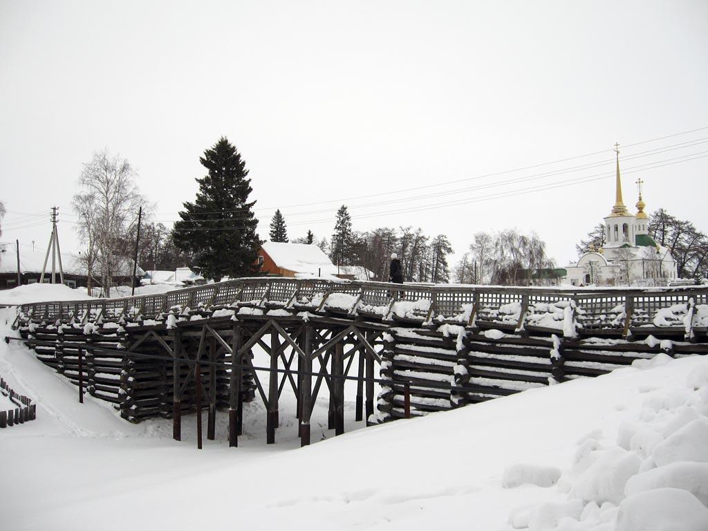 Березово (Югра)