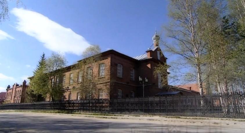 Школа 19 век Березово