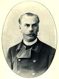 К.Я.Михайловский