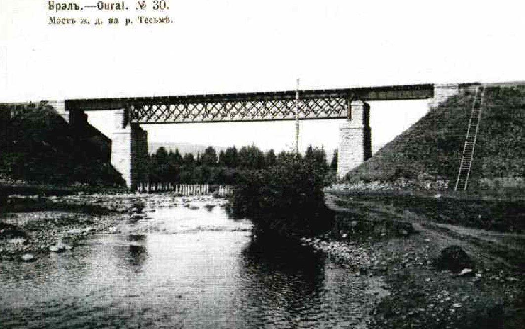 Мост через р.Тесьма