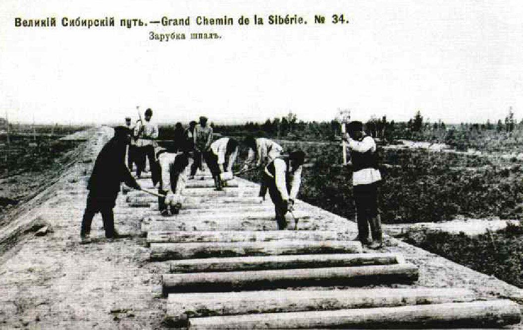 Самаро-Златоустовская 1891 год