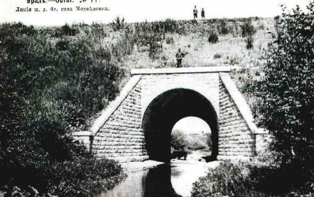 У села Медведевка 1891 год