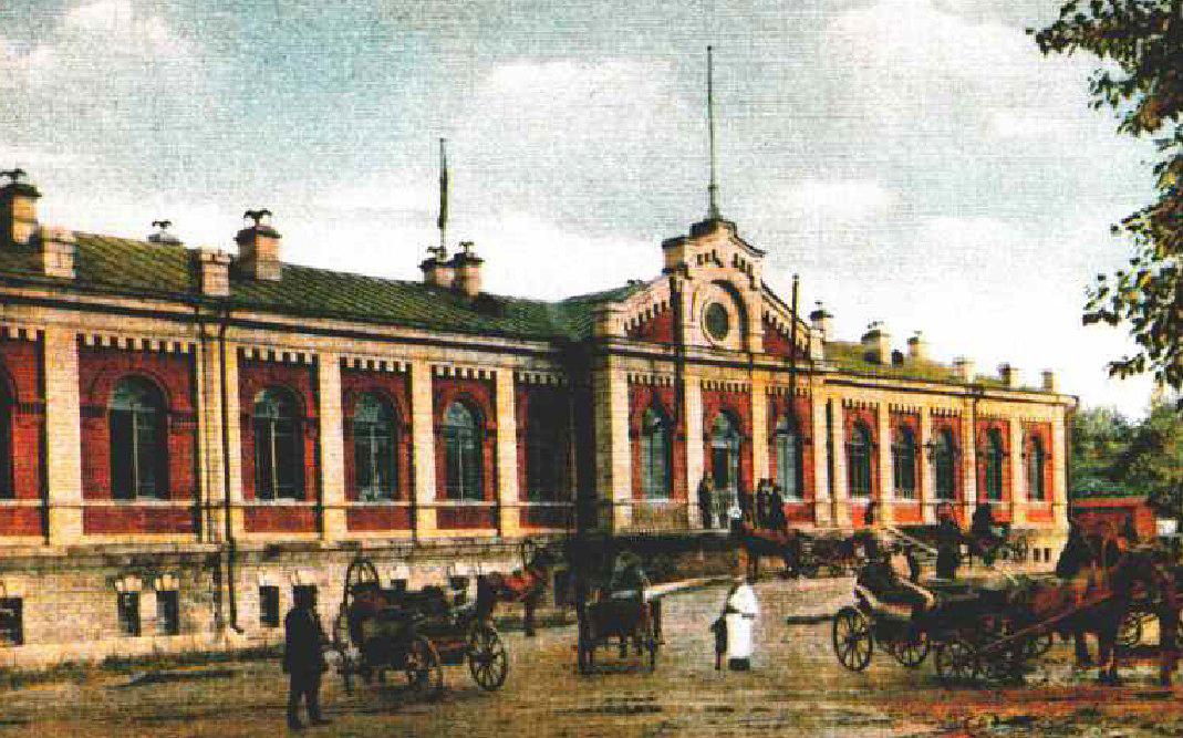 Вокзал в Златоусте 1891 год