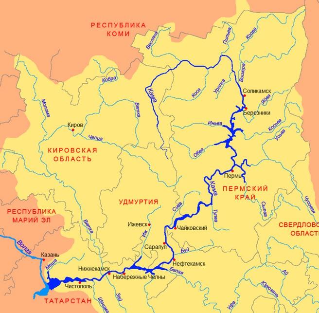 Кама-Волга