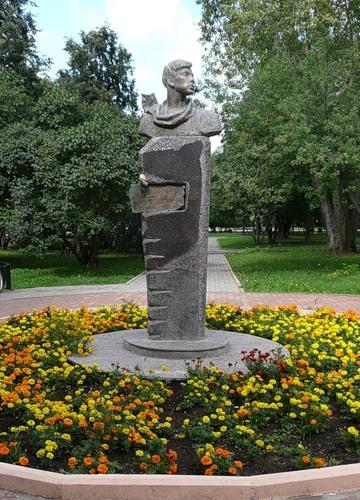 Памятник Пастернаку в Перми