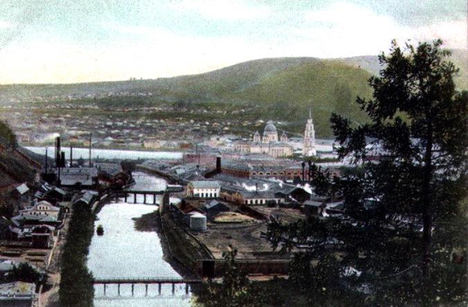 г.Юрюзань (старое фото)