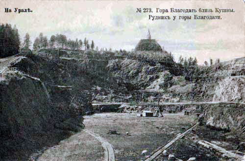 Рудник у горы Благодать