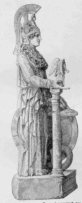 Афина Паллада (Фидий)