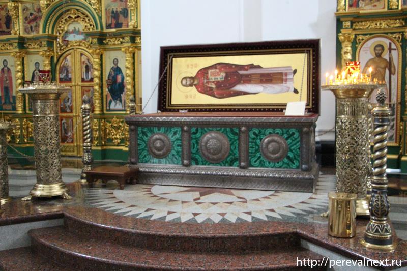 мощи Святого Константина