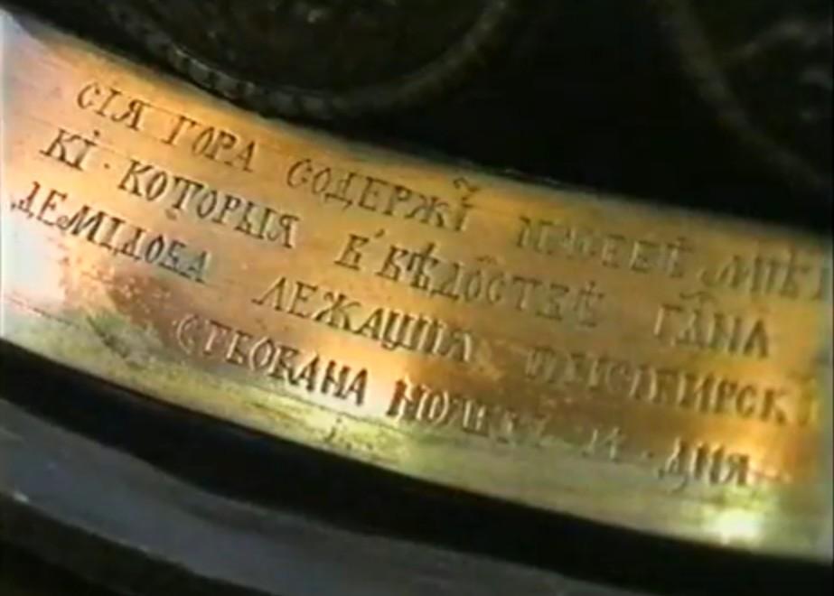 Рудная горка. музей Н.Тагил.