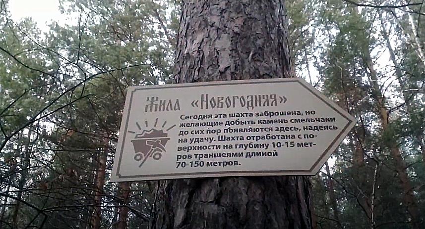 zhila
