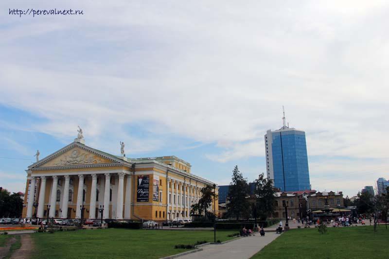 Театр оперы и балета. Челябинск
