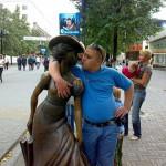На Кировке