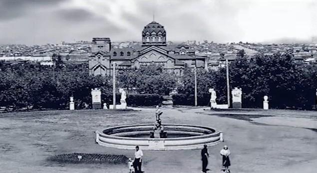 Алое поле в 1942 г