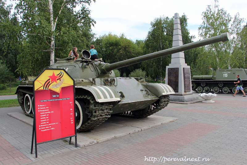 Танкоград, Т-54