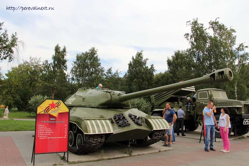 Челябинск Танк ИС-3