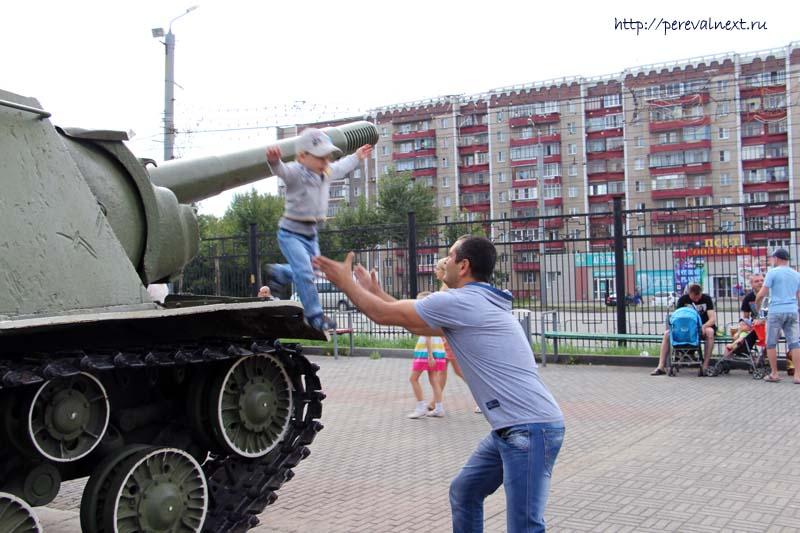 Танкоград