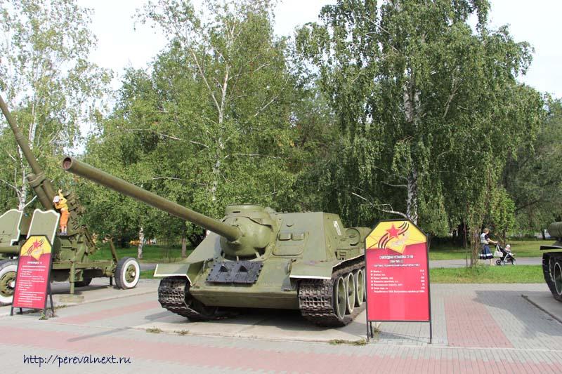 Челябинск  Самоходная установка СУ-100
