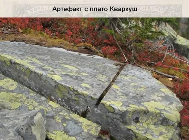 Уральские  булыганы