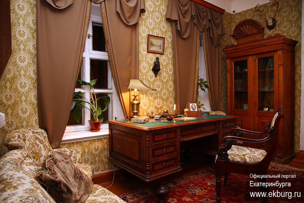 Дом-музей Мамина-Сибиряка в Екб